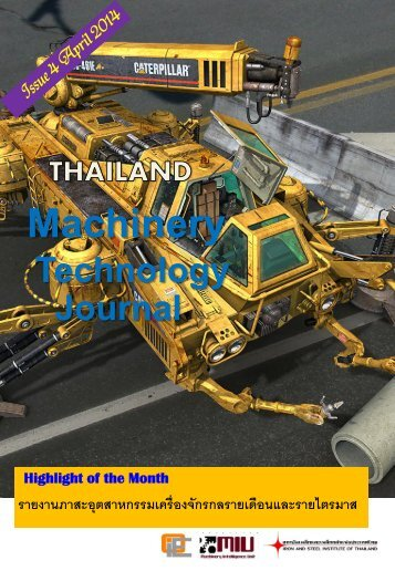 Machinery Journal Issue 4_27 Apr 2014