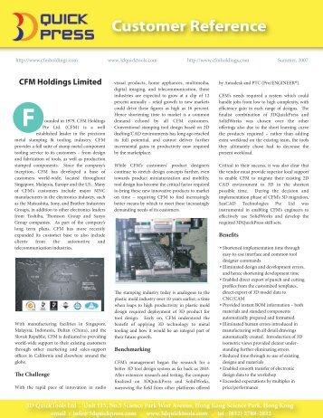 cad cam pdf free