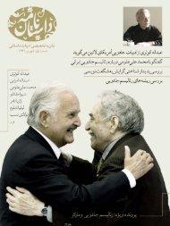 داستان - Ketab Farsi