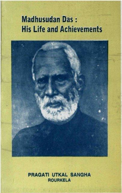 Madhusudan Das - Odia Org