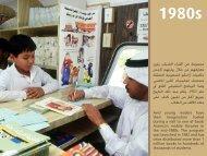 1990 - Saudi Aramco
