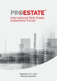 Международный инвестиционный форум по ... - PROEstate