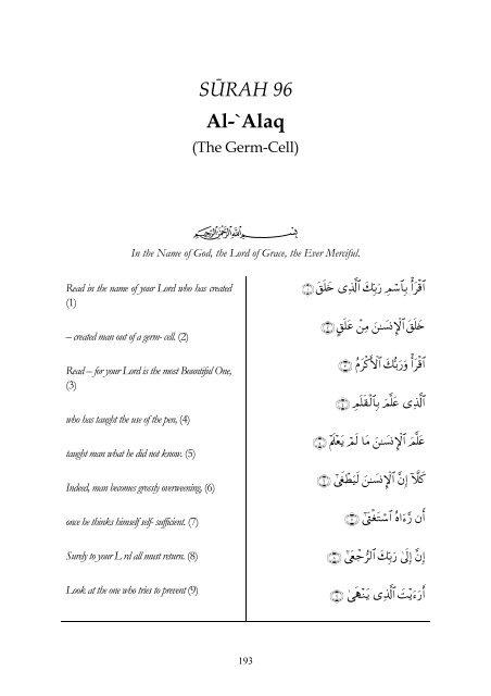 Fi Dhilal Al Quran Pdf