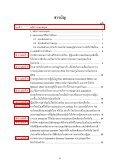 jtepa - FTA - Page 4