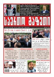 z www.saertogazeti.net; E-mail