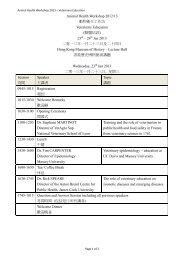Animal Health Workshop 2012/13 動物衛生工作坊Veterinary ...