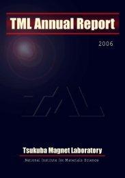 H - 物質・材料研究機構
