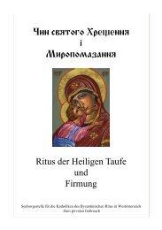 Ritus der Heiligen Taufe und Firmung