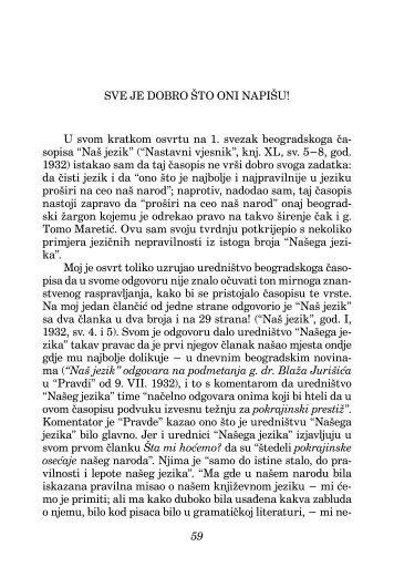 Blaž Jurišić: Sve je dobro što oni napišu!
