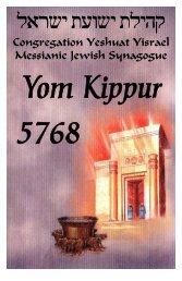 Yom Kippur 5768 Program - Congregation Yeshuat Yisrael