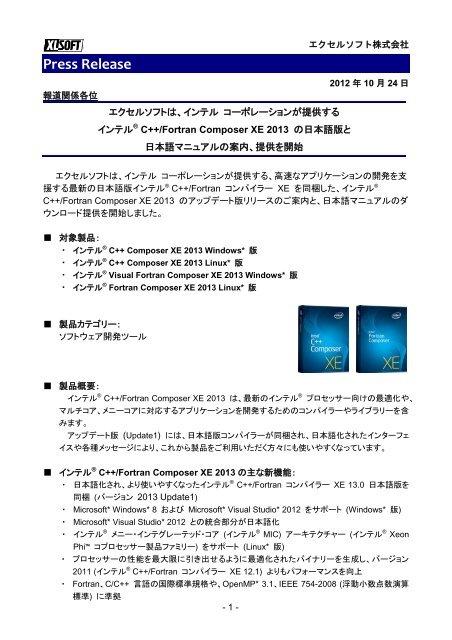 Apple ケース / スマホタッチケース