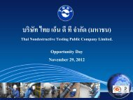 Thai Nondestructive Testing Public Company Limited. - irplus.in.th