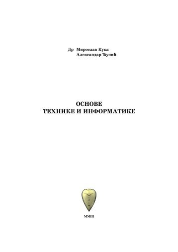 OSNOVE TEHNIKE I INFORMATIKE - Kuka-grosmeister.com
