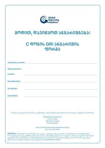LetsReportTemplate 01-03-09_GEO.pdf - csrdg