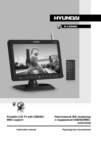 h-lcd900.pdf - Hyundai Electronics