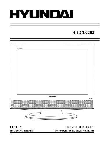 H-LCD2202 - Hyundai Electronics