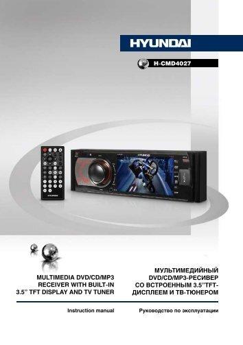 H-CMD4027.pdf (477.18 кб) - Hyundai Electronics