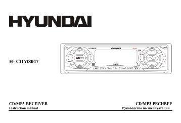 H- CDM8047 - Hyundai Electronics