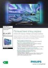 32PFL5008K/12 Philips 3D Smart LED телевизор с двустранен ...