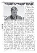 saqarTvelos prezidentma borjomis sareabilitacio samuSaoebi ... - Page 4