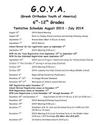 GOYA Schedule 2013-2014