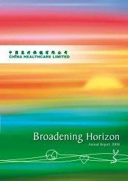 Broadening Horizon