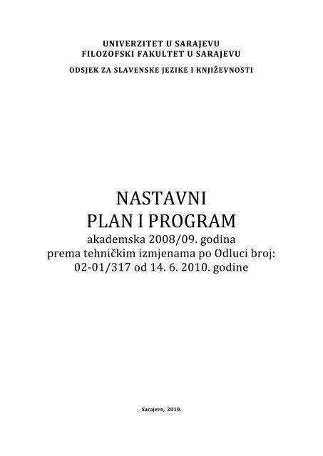 Akademska 2008/09  godina - Filozofski fakultet u Sarajevu