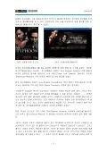 KOFIC 해외통신원 리포트 - KOBIZ - Page 3