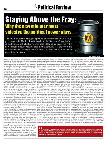 Political Review EOG Newspaper July 2012 Issue - Egypt Oil & Gas