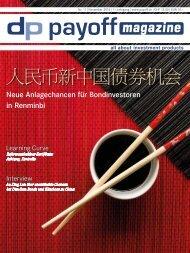 payoff magazine 11/14