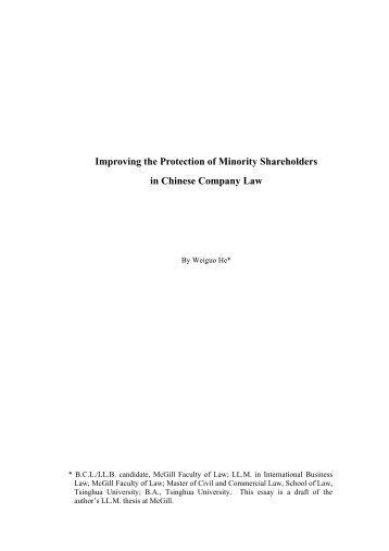free Адаптивная схема управления потоком для транспортного протокола