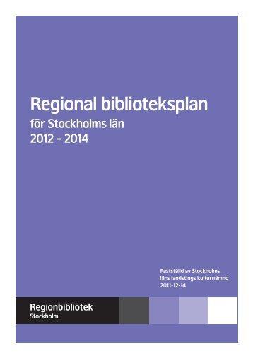 Regional biblioteksplan för Stockholms län - Nacka kommun