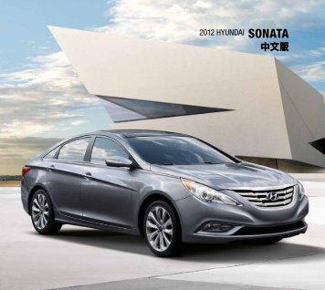 2012 SoNAtA - Hyundai
