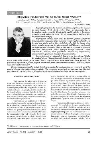Hamlet Isaxanli.pdf