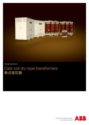 Cast coil dry-type transformers - ABB