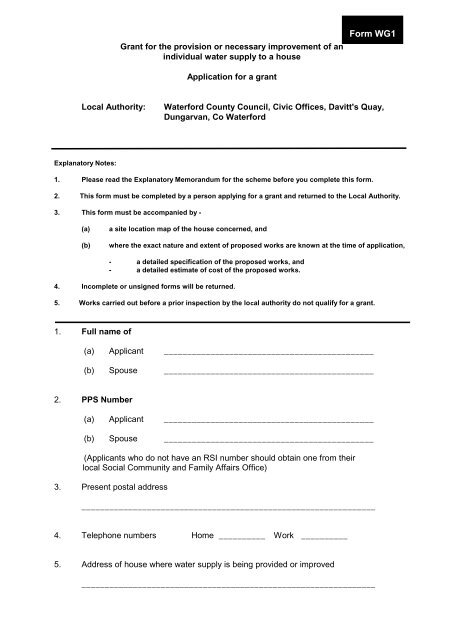 Grant for Individual Water Supply Application Form