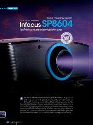 SP8604 1 - Magnet Technology
