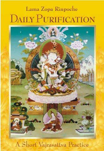 Daily Purification A Short Vajrasattva Practice - HolyBooks.com