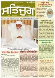 Issue 21 PDF, 29 June to 6 July 2011.pdf - SriBhainiSahib