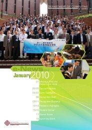 e-News - Department of Computing - The Hong Kong Polytechnic ...
