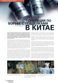 aftermarket - mahle.com - Page 6