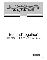 Borland Together Designer 2005, for Visual Studio .NET Getting ...