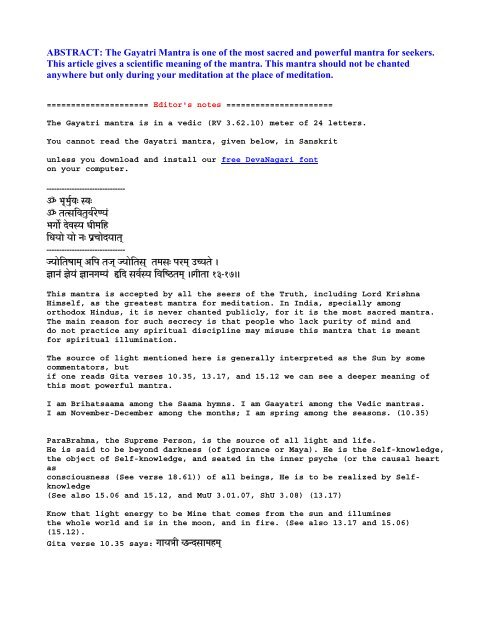 Gayatri mantra in pdf - International Gita Society