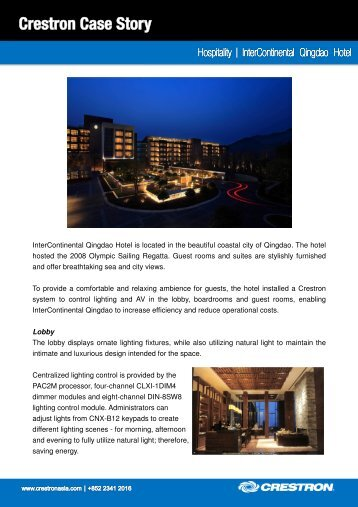 InterContinental Qingdao Hotel is located in the ... - Crestron Asia