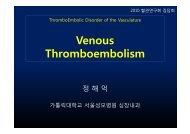 Venous Thromboembolism - 대한심장학회혈관연구회