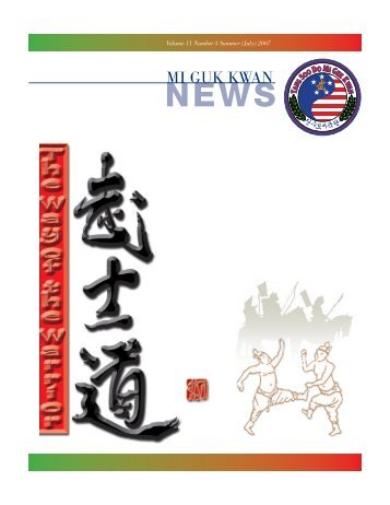 Download all forms tang soo do mi guk kwan association mi guk kwan tang soo do mi guk kwan association fandeluxe Choice Image