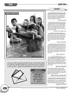 Sunamitimes nov 2014 - Page 3