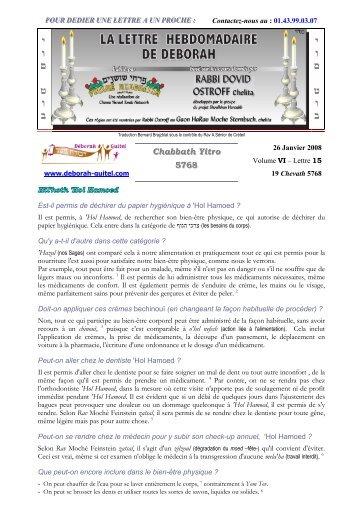 Volume VI - lettre n°15 - Association Deborah Guitel
