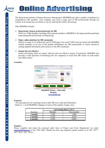 to download the rate card - Hong Kong Institute of Human Resource ...