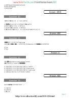 Huawei - Page 4